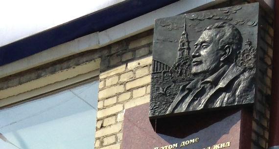 В Рыбинске открыли мемориальную доску Борису Степанову