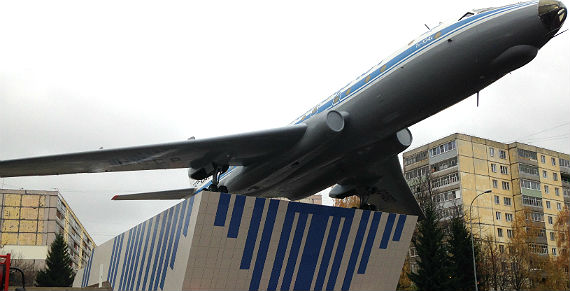самолет в Рыбинске