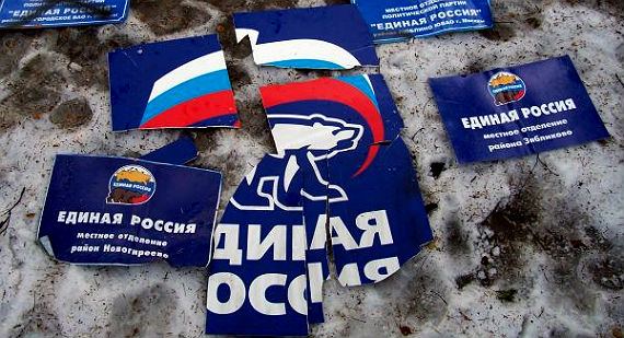 Рыбинское отделение «Единой России»: минус два