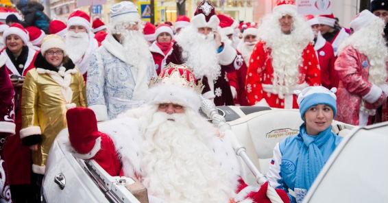 Дедов Морозов прошлись поцентру Рыбинска
