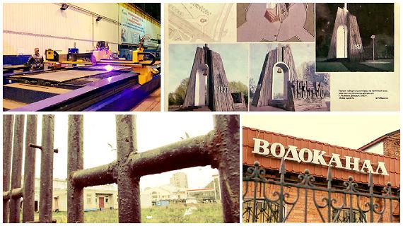 Видео новости дня ульяновск