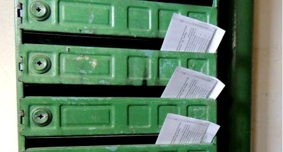 С граждан Рыбинска стали брать деньги заремонт дорог водворах