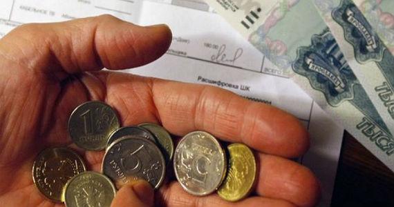 субсидии в ЖКХ Рыбинска