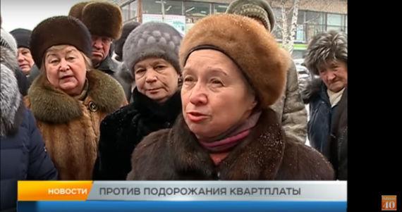 рост тарифов в Рыбинске