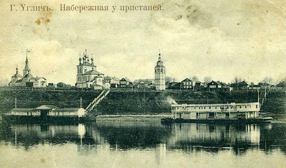 Углич, Иван Аксаков