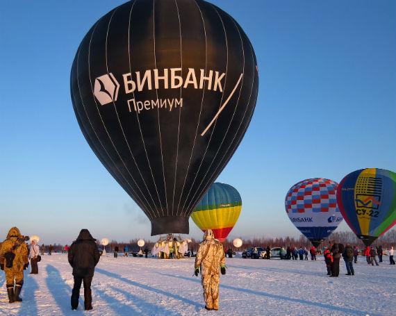 Конюхов в Рыбинске