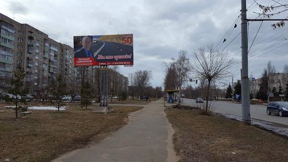 Проспект Серова. Его тоже делал Сдвижков. Особенно радуют тротуары