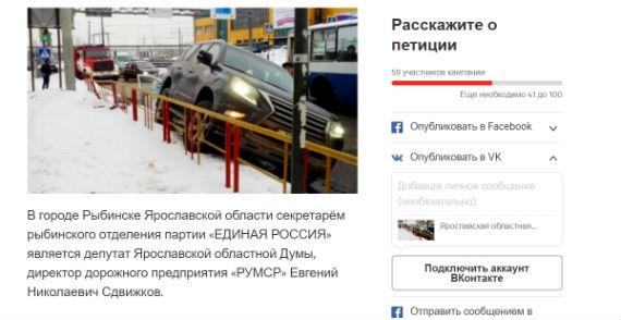 за отзыв Сдвижкова