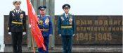 митинг в Рыбинске