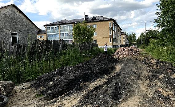 Веретьевская Пахарев