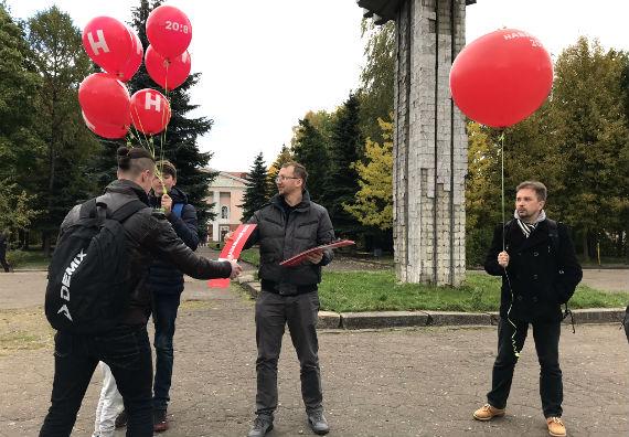 митинг за Навального в Рыбинске