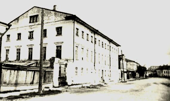 Здание городской управы, 1917 год