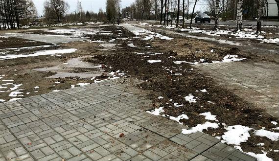 мемориал в Рыбинске