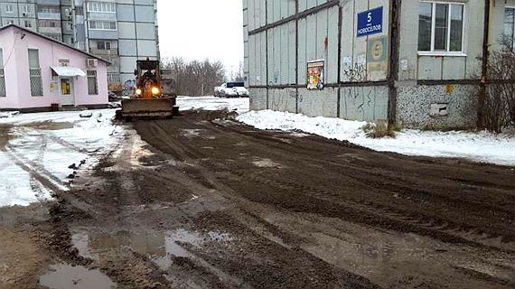 улица новоселов в Рыбинске
