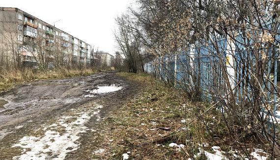 парк Переборы Рыбинск