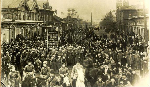 1917 Рыбинск