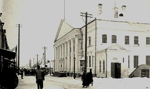 Рыбинск в 1917 году