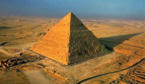 Пирамида Хеопса 2540 г. до н. э.