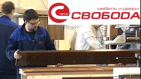 МДК Свобода в Рыбинске
