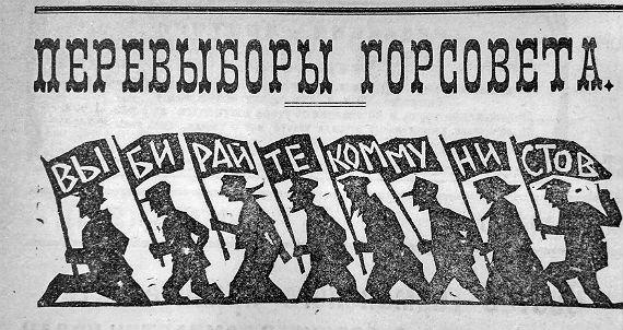 рыбинская газета