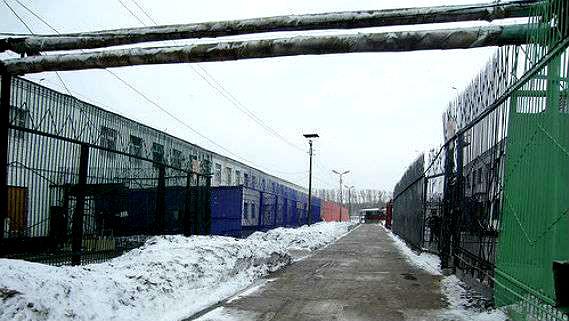 ИК УФСИН России по Тверской области