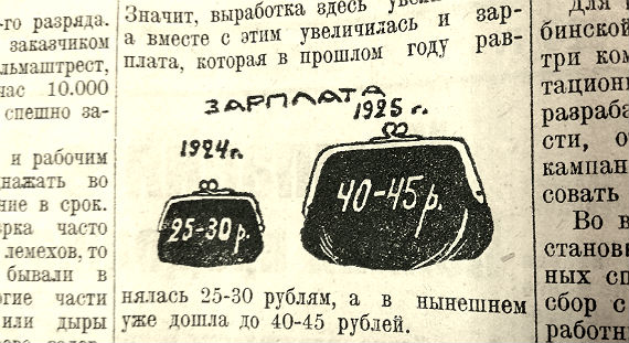 новости в Рыбинске