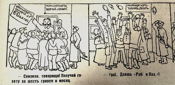 новости Рыбинска