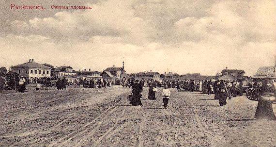 сенная площадь в Рыбинске
