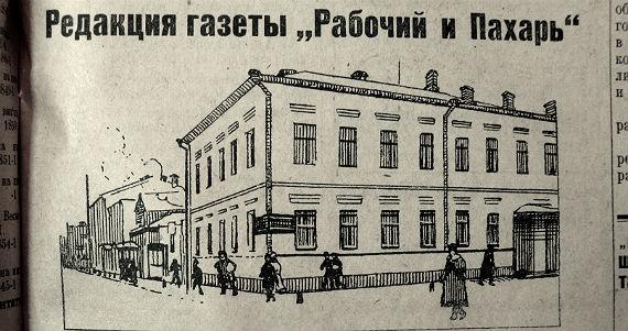 редакция газеты в Рыбинске