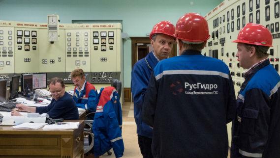 Центральный пункт управления Рыбинской ГЭС