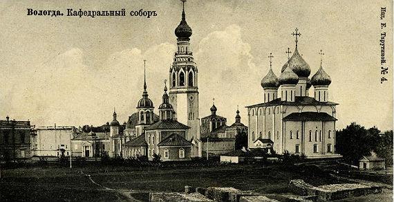 Вологда кафедральный собор
