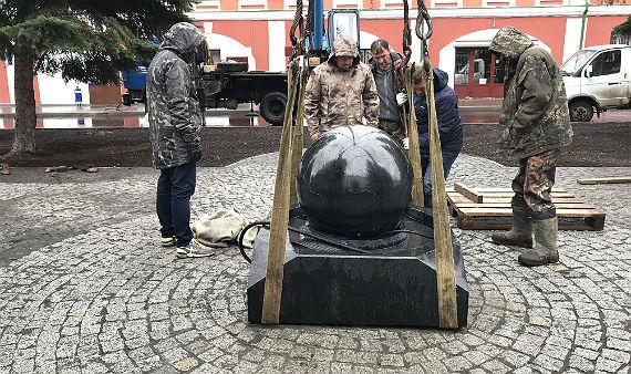 фонтан на стоялой в Рыбинске